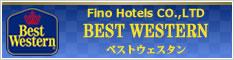 Fino Hotelsが運営する世界最大級のホテルチェーン