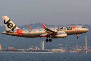 Jetstar Airbus A320 Osaka Kansai Airport